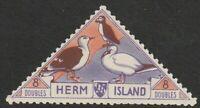 HERM ISLAND 1954 BIRDS 8 DOUBLES COMMEMORATIVE STAMP MM