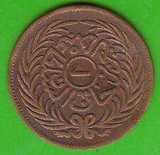 Tunesien 1/2 Kharub AH 1289 selten nswleipzig