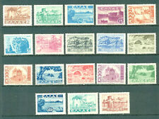 Greece Beautiful Vintage Landscape Scenes Mint NH Complete Set of 18 from 1942-4