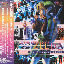 ORIGINAL SOUNDTRACK - LEGEND OF ZELDA: TOKINOO OKARIN NEW CD