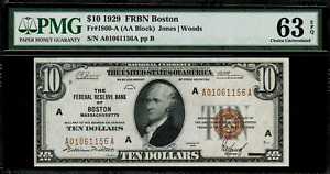1929 $10 Federal Reserve Bank Note - Boston - FR.1860-A - Graded PMG 63 EPQ