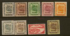 BRUNEI: 1924-37 1c-3c,4c x2,5c x2,6c &10c SG 60-73  mint