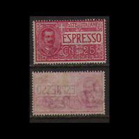 ITALY 1903 Special Delivery Mint *  Sc.E1 (Sa.E1)