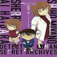 DETECTIVE CONAN Ai Hibara Secret Archives Anime Manga