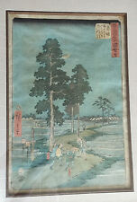 Hiroshige Woodblock Print # 14 of the 53 Stations ** Framed & W/ Glass