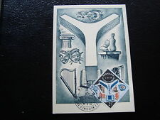 MONACO - carte 16/5/59 (palais de l u.n.e.s.c.o culture ) yt n° 511 - (cy3)
