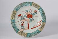 Japanese Antique Ko imari flower pattern plate edo Kakufuku Arita # Japan KW07