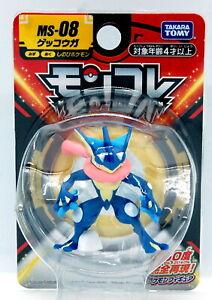 "Pokemon -  Greninja MS-08 MONCOLLE 2"" Figure TOMY Japan NEW"