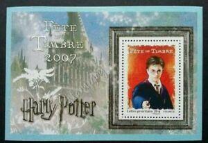 [SJ] France Harry Potter 2007 Magic Movie Story (miniature sheet) MNH