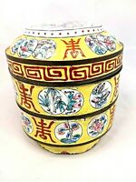 """Antique Chinese Painted Enamel Yellow Cloisonne Stacking Boxes 4.5"""" 11.5 cm Tall"""