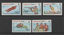 KAMPUCHEA 1983 WINTER OLYMPICS, SARAJEVO (1984) (1st issue) *MINT NEVER HINGED*