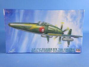 "Hasegawa Kyushu J7W1 Shinden ""1946 Tokyo Defence 1/48 SEALED. K"