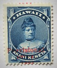 Mint Hawaii #54 with Split Overprint MNG