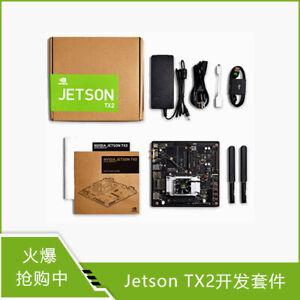 JETSON TX2 NVIDIA 8GB development board kit visual unmanned robot smart car