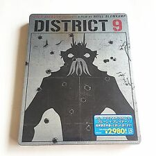 District 9 Blu-ray Steelbook [Japan] Region Free! OOS/OOP SOLD OUT! NEW!
