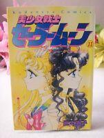 Sailor Moon #11 Manga Japanese / Naoko Takeuchi