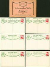 Switzerland  - Postal stationary  official postcard. Set of 10....(DD) MV-6601