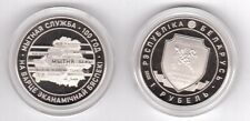 Belarus - 1 Ruble 2020 UNC 100 years of the Customs Service - in a capsule