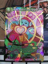 Dragon Ball Super Card Game - 056 Maiden Squadron Leader Ribrianne