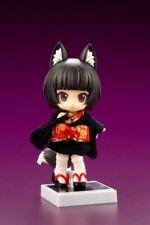 Cu-poche Friends Kuro Kitsune Black Fox Spirits Kotobukiya Japan New***