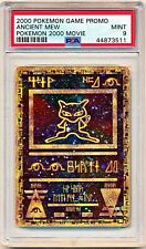 2000 Pokemon Game Ancient Mew The Movie 2000 Promo Holo PSA 9 - POP 2150 - QTY