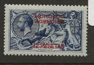 MOROCCO AGENCIES  SG 138  1914 WATERLOW 12p ON 10/- SEAHORSE   FINE MINT