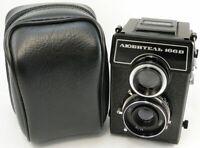 ⭐NEW⭐ Rare LOMO LUBITEL-166B Russian Soviet USSR TLR Medium Format 6x6 Camera