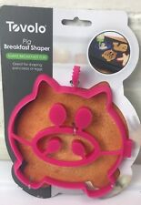NIB Tovolo Silicon Breakfast Shaper Pink Pig