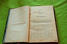 "PRECIS DE PHYSIQUE "" 1879 "" ANCIEN LIVRE"