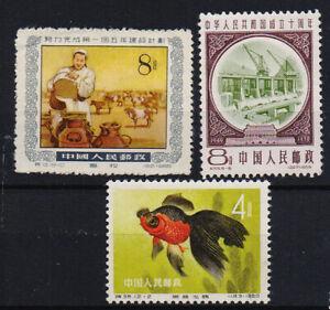 CHINA PRC, 1955-62, 3 unused stamps F/VF unused (fish MNH little dammaged)