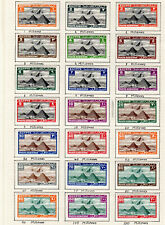 EGYPT 1933 Airmail set MINT lightly mounted on sheet fine condition