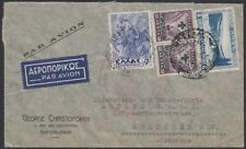 GREECE, 1937. Censor Cover C25, 381, RA57, Munich