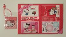 HELLO KITTY Post Card Set of 4 + Woven Patch from SANRIO Made in Japan*FREE SHIP