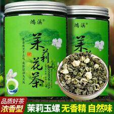 250g NEW Chinese Green Tea 100% Organic Premium grade Jasmine flower tea