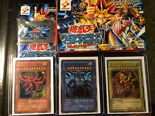 Yugioh God Cards GBI Full Set + Game And Original Box GBI-001 GBI-002 GBI-003