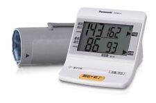 Official PANASONIC upper arm blood pressure monitor EW-BU16-W / From Japan