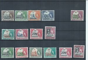Lesotho stamps.  1966 Lesotho overstamps on Basutoland MH.   (N388)