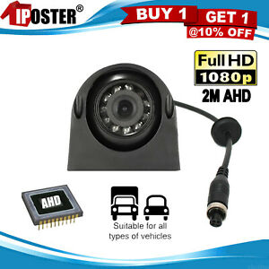 4PIN AHD 1080P Front Side View Camera IR 2M Lens 12-24v For Trailer Truck Van RV