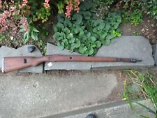 MAUSER K98 LATE WAR KRIEGSMODEL STOCK WITH HARDWARE CRACK FREE