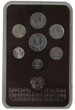 Armenia 10 Luma - 10 Dram X 7 Pieces Coin Set, 1994, Mint, Red Design # 1