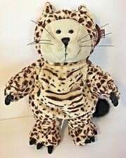 Starbucks Bearista Bear Cheetah Cat 2005 40th Edition Plush Brand New with Tag