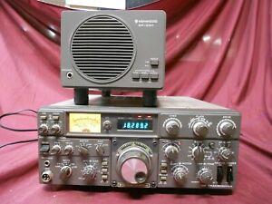 Kenwood TS-830S amateur radio tranciever with SPO-230 speaker