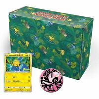 Pokemon Pikachu Coco Koko The Movie Limited Promo Box 105/s-p Limited Card Set