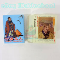 Playing card/Poker Deck 54 cards of Chinese Famous Celebrities Masters Talents
