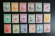 PORTUGAL PORTUGUESE GUINE GUINEA 1938 EMPIRE ISSUE NICE SET (MNH)
