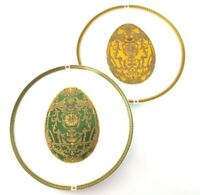 Decorative Salad Plates Set of 2 Hand Painted Eggs Green & Yellow w Gold LImoge