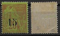 SENEGAL - Colonie.Française - NEUF-  5*...TYPE.2. - Signé.CALVES - C/110.eu -TB.