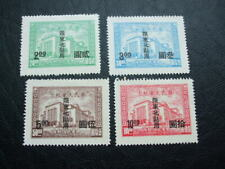 China Taiwan/Formosa 1946 National Assembly Surcharge M Mint Set
