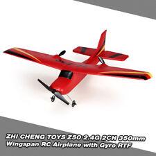 RC Airplane 2.4G 2CH Remote Control Glider 350mm Wingspan EPP Gyro RTF A2R3