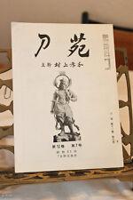 Katana Sono, Katana  Sono Sha, Kosuke Murakami. Swords and Knives Japan Booklet